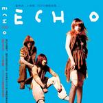 ECHO的天空 (推广版)详情