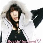 Rockin' for Love详情