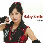 Baby Smile(单曲)详情