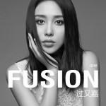 Fusion(EP)详情