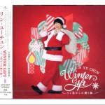 WINTER GIFT~リン君からの贈り物~详情