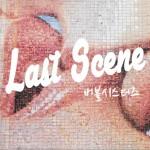 Last Scene详情
