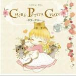 Chers petits chats~親愛なる愛猫たちへ~详情