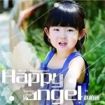 Happy Angel (单曲)详情