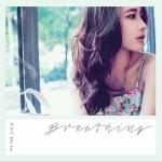 Breathing详情