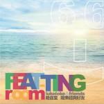 陆音室 (Feat-ting Room)详情