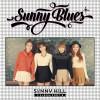 Sunny Hill - 1st Album Part.B - Sunny Blues 试听