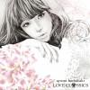 滨崎步 (浜崎あゆみ) - LOVE CLASSICS 试听