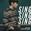 Eddy Kim - Sing Sing Sing 试听
