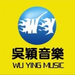 吴颖音乐工作室流行音乐详情