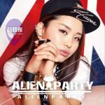 Alien Party (单曲)详情