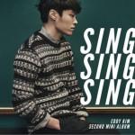 Sing Sing Sing详情
