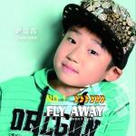 Fly away (单曲)详情