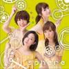 Sphere -スフィア- 情熱CONTINUE 试听