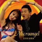 Microangel (单曲)详情
