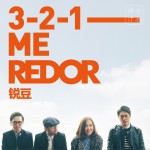 3, 21 Me, ReDor详情