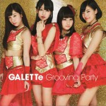 Grooving Party详情