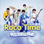 ROCO Time (单曲)详情