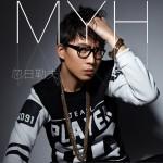 忽日勒夫MYH (EP)详情