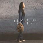 박강수 7집 - 2nd 동네 한바퀴详情