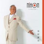 NIHON〜ハレバレ〜详情