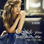 Could You Stay With Me (单曲)详情