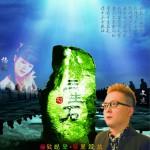 三生石 (单曲)详情