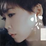 小人物 (EP)详情