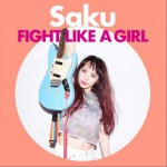 FIGHT LIKE A GIRL详情