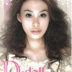 蕓朵 D-doll (双辑合一限量超值版)详情