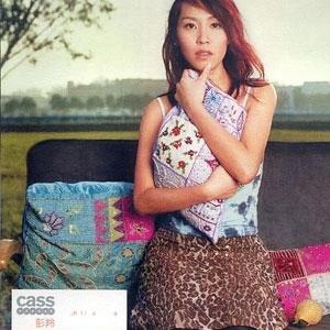 LISA (歌手)の画像 p1_16