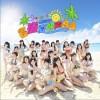 SNH48 - 盛夏好声音 试听