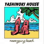 YASHINOKI HOUSE详情