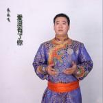 爱没有了你 (EP)详情