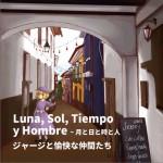 Luna, Sol, Tiempo y Hombre详情