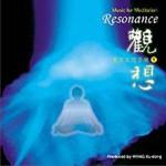 东方冥想音乐系列-观想