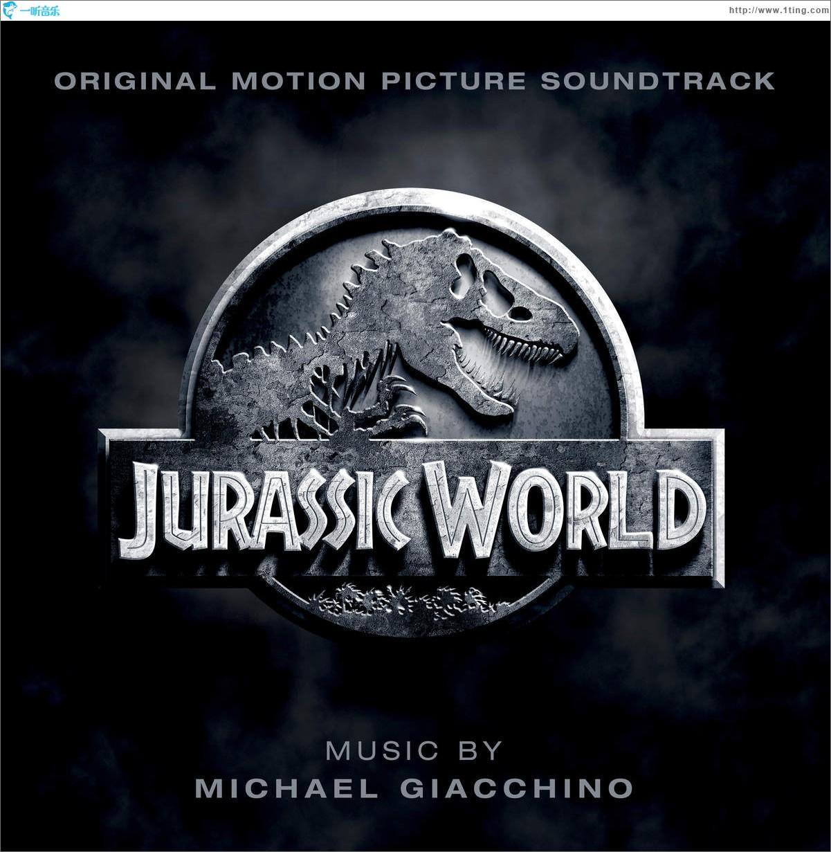 专辑封面:jurassic world (original motion picture soundtrack)