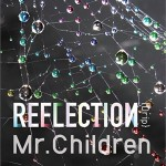 REFLECTION{Drip}详情