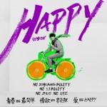Happy详情