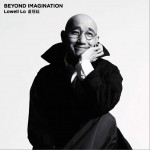 Beyond Imagination详情