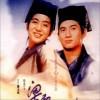 熱門專輯: 中國古典樂曲 梁祝