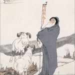 苏武牧羊详情