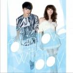 爱上游乐 (单曲EP)详情