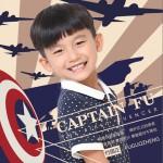 Captain Fu (单曲)详情