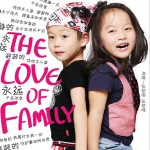 The Love of Family (单曲)详情