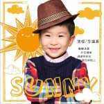 Sunny (单曲)详情