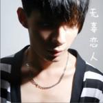 无辜恋人 (单曲)详情