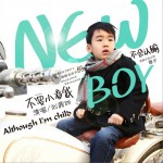 New Boy (单曲)详情
