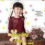 Give Me Five (单曲)详情