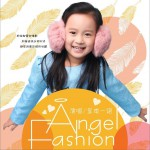 Fashion Angel (单曲)详情